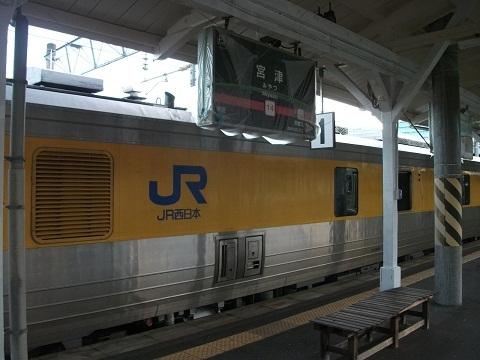 jrw-kiya141-4.jpg