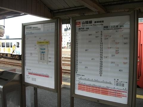 jrw-masuda-3.jpg
