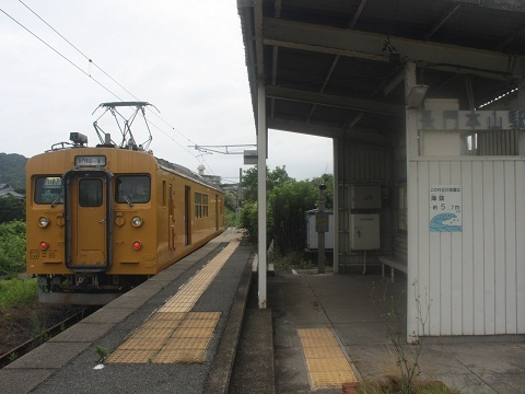 jrw-nagatomotoyama-1.jpg