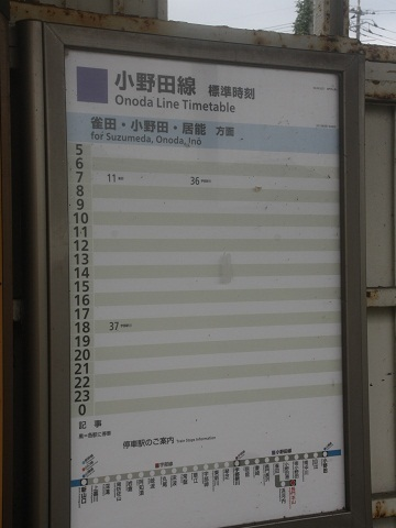 jrw-nagatomotoyama-3.jpg