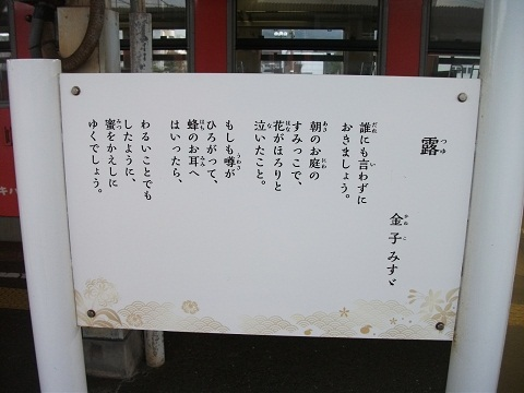 jrw-nagatoshi-3.jpg