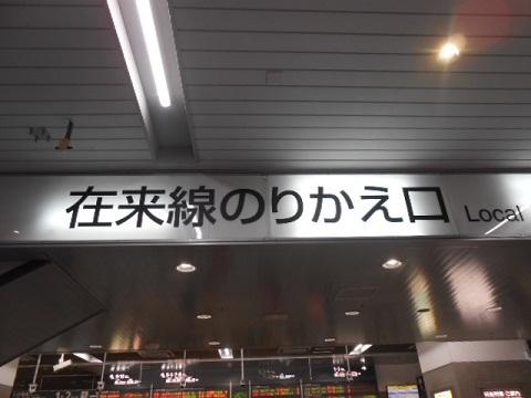 jrw-okayama-3.jpg