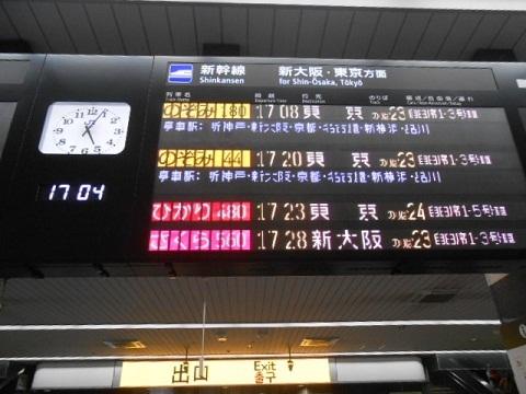 jrw-okayama-6.jpg