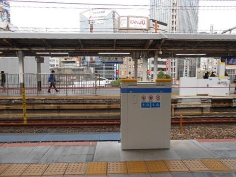 jrw-sannomiya-3.jpg