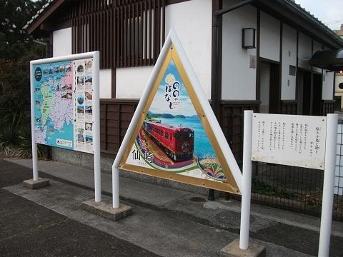 jrw-senzaki-8.jpg