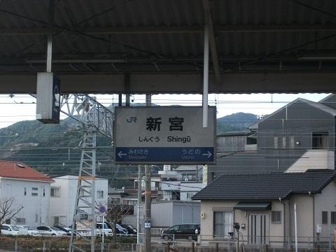 jrw-shingu-2.jpg