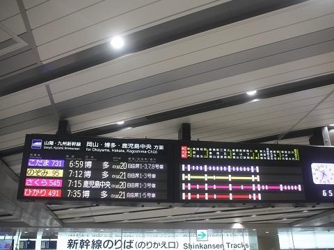 jrw-shinosaka-1.jpg
