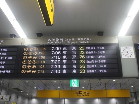 jrw-shinosaka-3.jpg