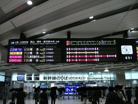 jrw-shinosaka-7.jpg