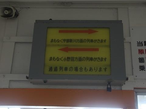 jrw-suzumeda-3.jpg