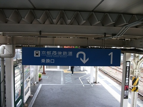 jrw-toyooka-1.jpg
