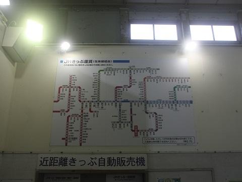 jrw-ubeshinkawa-2.jpg