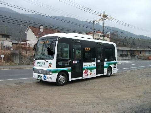 khbus-2978-1.jpg