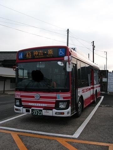 khbus-3323-1.jpg