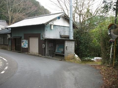 khbus-harakamiyoshi-2.jpg