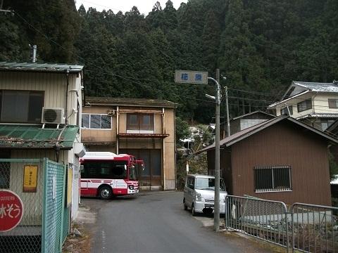 khbus-harakamiyoshi-3.jpg