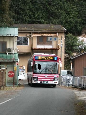 khbus-harakamiyoshi-5.jpg