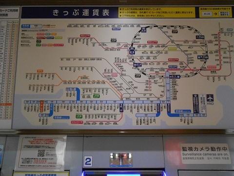 kk-kurihama4.jpg