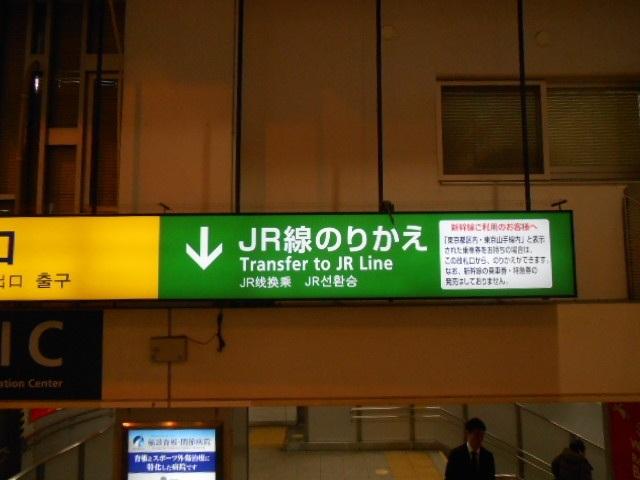 kk-shinagawa2.jpg