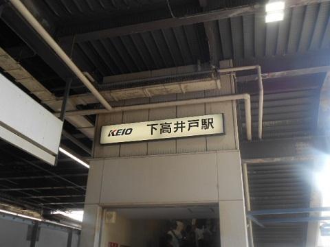 ko-shimotakaido-4.jpg