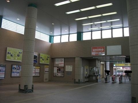 ks-chiharadai-3.jpg
