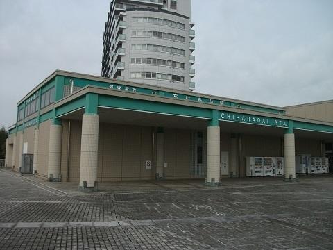 ks-chiharadai-4.jpg