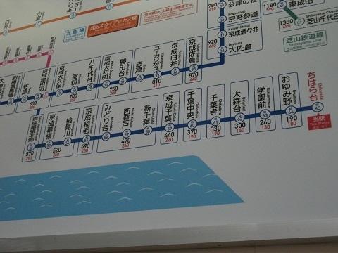 ks-chiharadai-8.jpg