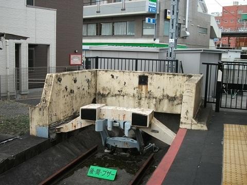 ks-kanamachi-1.jpg