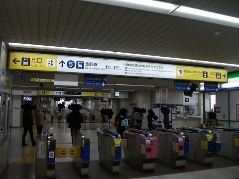 ks-takasago-2.jpg