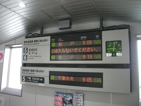 ks-tsudanuma-1.jpg