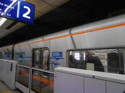 ks3050-2.jpg