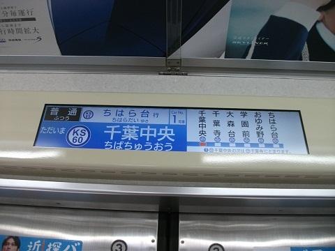 ks3700-2.jpg