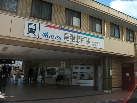 mt-owariseto-2.jpg