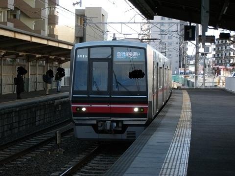 mt4000-1.jpg
