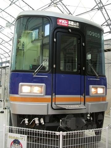 nk-misakikoen-5.jpg