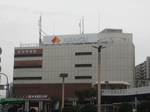nk-sakaihigashi-1.jpg