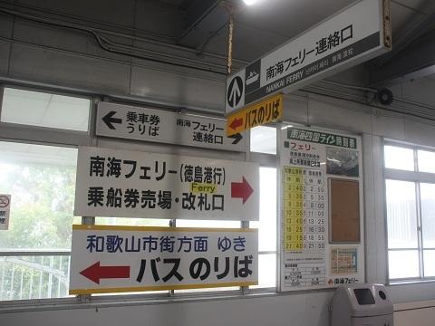 nk-wakayamako-3.jpg