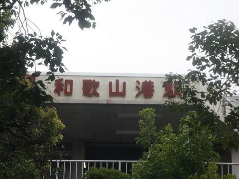 nk-wakayamako-5.jpg