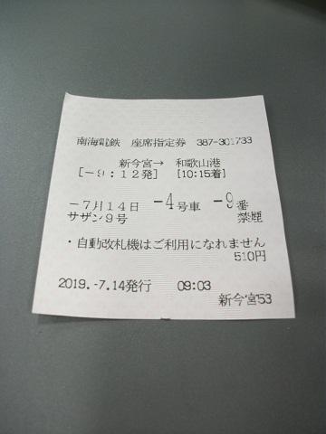nk12000-3.jpg