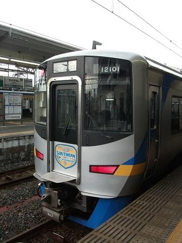 nk12000-8.jpg