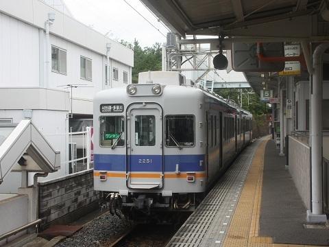 nk2200-1.jpg