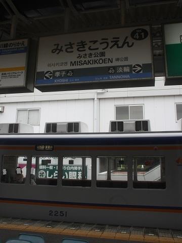 nk2200-3.jpg