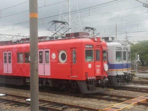 nk7100-10.jpg