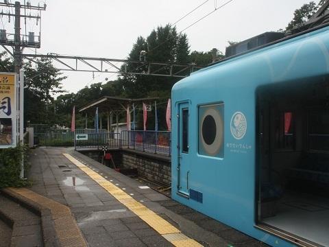 nk7100-9.jpg