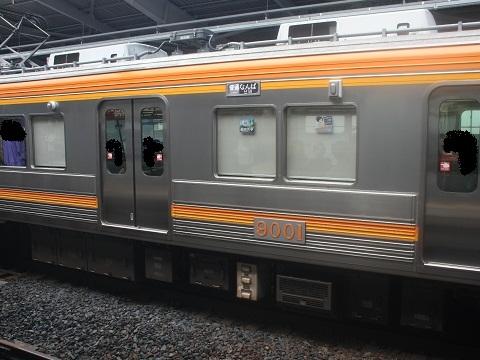 nk9000-4.jpg