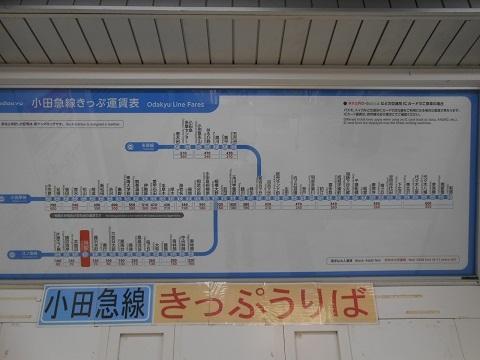 od-fujisawa-2.jpg
