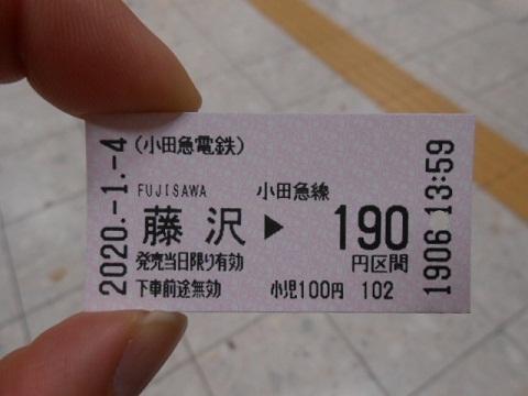 od-fujisawa-3.jpg