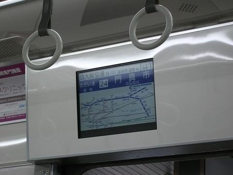 osm2000-2.jpg