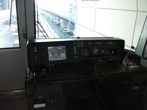 osm3000-5.jpg