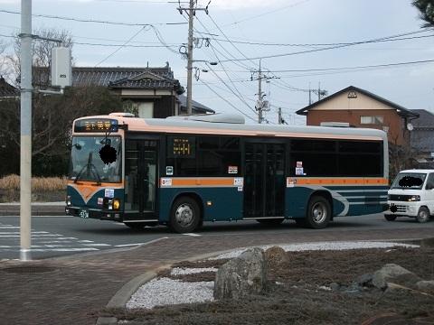 oth-bus-103.jpg